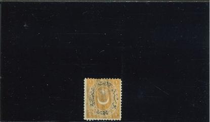 Immagine di 33 - MEZZALUNA CON SOPRAS. IV 1 P.GIALLO