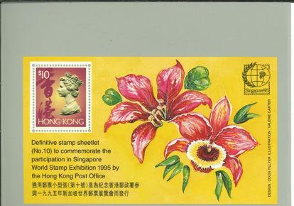 Immagine di 35 - EXPO SINGAPORE