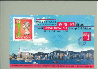 Immagine di 42A - EXPO HONG KONG  III°