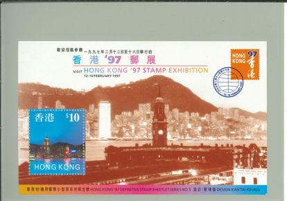 Immagine di 51 - EXPO HONG KONG V°