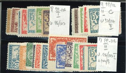 Immagine di 96 - EMISSIONE LUBIANA COMPLETA 31 V