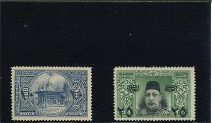 Immagine di 207 - FRANCOBOLLI DEL 1914 SOVRAS.