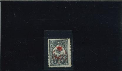 Immagine di 245 - FRANCOBOLLO DEL 1908 SOVRAS.