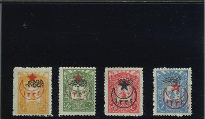 Immagine di 381 - SOVRAS. DEI GIORNALI 1905