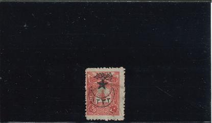 Immagine di 383 - SOVRAS. DEI GIORNALI 1906 20 pa