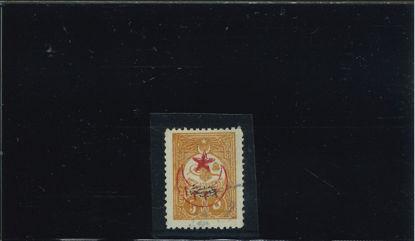 Immagine di 395 - SOVRAS. DEL 1908