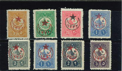 Immagine di 397 - SOVRAS. DEL 1909/11 SP. -404