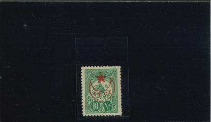 Immagine di 398 - SOVRAS. DEL 1909 10 PA. VERDE