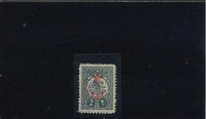 Immagine di 403 - SOVRAS. DEL 1909/11