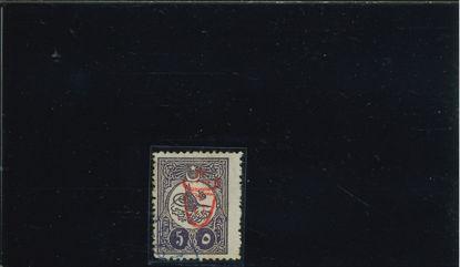 Immagine di 542 - SOVRAS. DEL 19081909/1911