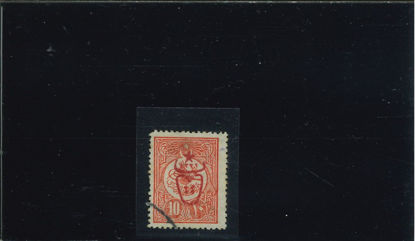 Immagine di 543 - SOVRAS. DEL 19081909/1911