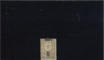 Immagine di 74a - SOVR. ERRORE 1969 AL POSTO DI 1909