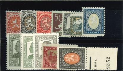 Immagine di 181 - ORDINARIA 12V.