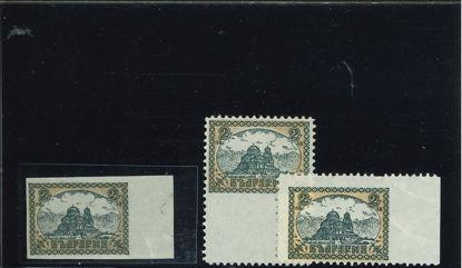 Immagine di 189 - ORDINARIA CATTEDRALE 3 VARIETA' DENT.
