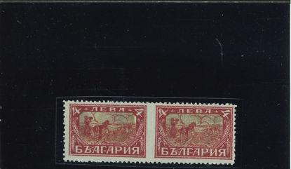 Immagine di 190 - ORD. CP NON DENT. IN MEZZO 191U MICHEL