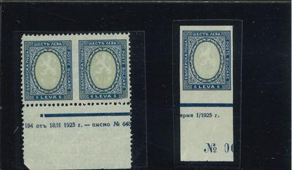 Immagine di 191 - ORDINARIA STEMMA CP ND. IN MEZZO+ND.