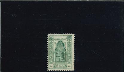 Immagine di 653 - UNITA' NAZIONALE 500 pi VALORE CHIAVE