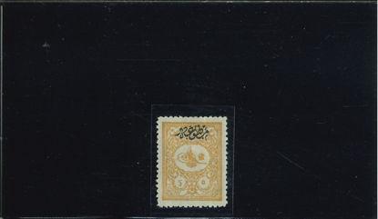 Immagine di 22 - ESTERO SOVRASTAMPATI 5 Pi bistro giallo