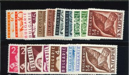 Immagine di 299 - PROPAGANDA PRODOTTI NAZIONALI