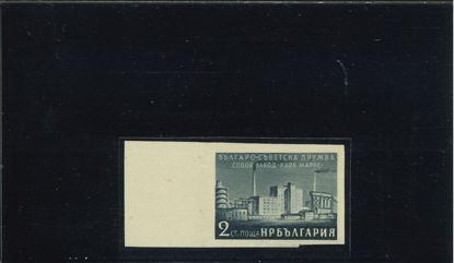 Immagine di 845 - AMICIZIA BULGARA RUSSA 2L ND. (M.973U)