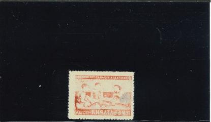 Immagine di 1004 - PIANO QUINQUENNALE 2L. DECALCO