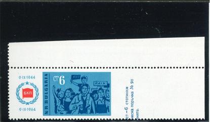 Immagine di 1275 - ANN. REPUBBLICA 6S. ND A DX (M.1483U)