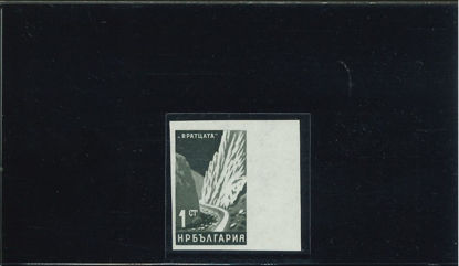 Immagine di 1285 - DEF. 1 S. ND (M.1470U)