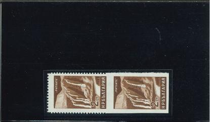 Immagine di 1286 - DEF. 2S. COPPIA ND. IN MEZZO (M.1471UU)