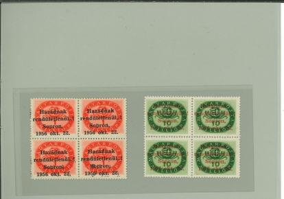 Immagine di 897 - SOPRON 2V. 897+902 IN QUARTINA