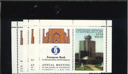 Immagine di 485 - EBRD