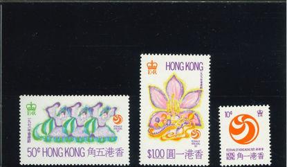 Immagine di 256 - FESTIVAL DI HONG KONG