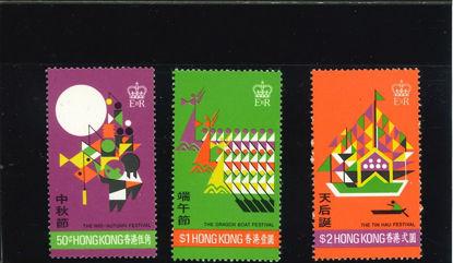 Immagine di 297 - FESTIVAL DI HONG KONG