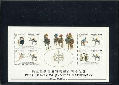 Immagine di 4 - ROYAL JOCKEY CLUB