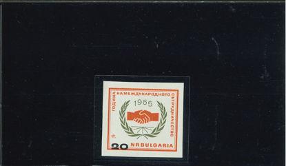 Immagine di 1325 - O.N.U. ND (M.1538U)