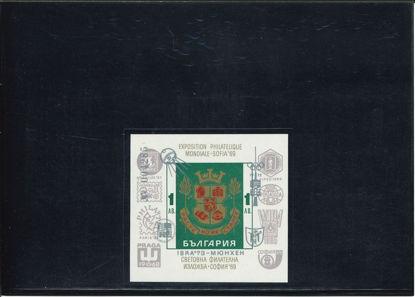 Immagine di 40Ba - IBRA 73 SOVRAS.IN GRIGIO (PR. MICHEL)