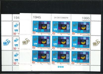 Immagine di 53 - 50° DELL'O.N.U.