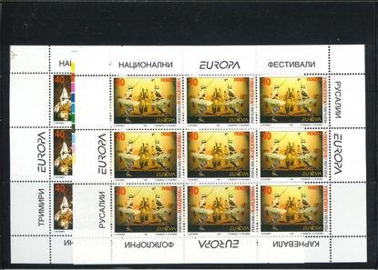 Immagine di 128 - EUROPA