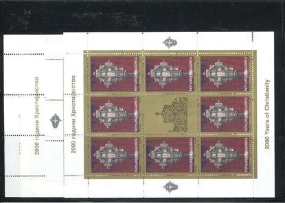 Immagine di 182 - BIMILLENARIO DI CRISTO