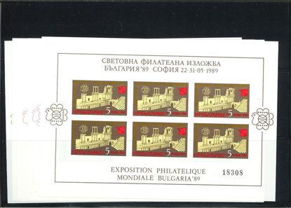 Immagine di 184 - EXPO FILATELICA
