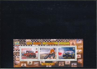 Immagine di 2903 - AUTOMOBILISMO E MOTOCICLISMO