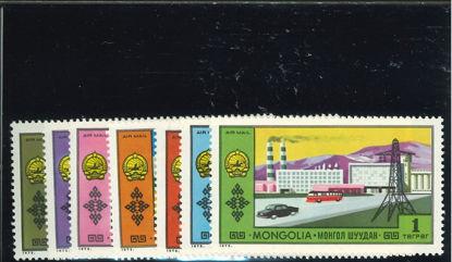Immagine di 9 - ECONOMIA NAZIONALE