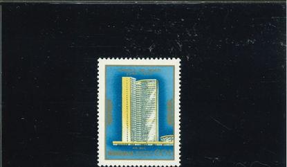 Immagine di 56 - COMECON