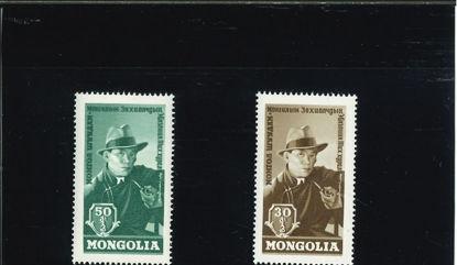 Immagine di 257 - CONGRESSO SCRITTORI MONGOLI