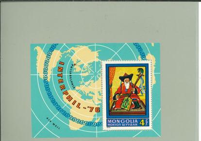 Immagine di 43 - EXPO FILATELICA FILADELFIA