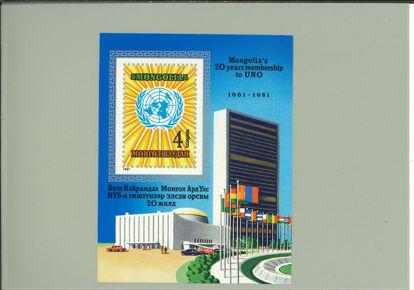 Immagine di 78 - O.N.U.