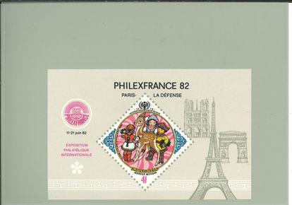 Immagine di 86 - EXPO FILATELICA DI PARIGI