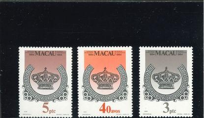 Immagine di 487 - 100° PRIMO FRANCOBOLLO MACAO