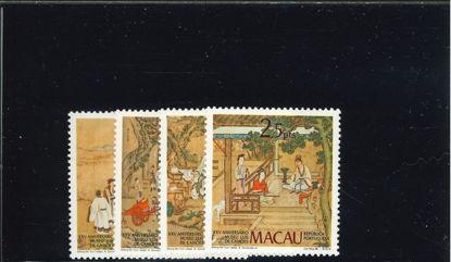 Immagine di 509 - MUSEO L. DE CAMOES