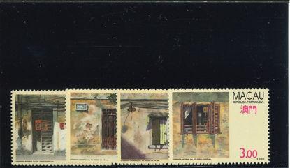 Immagine di 654 - PORTE E FINESTRE DI MACAO