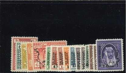 Immagine di 60 - SERVIZIO DEL '24 SOVRAS.